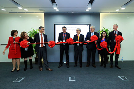 Asia Pacific Innovation Center Unveiling