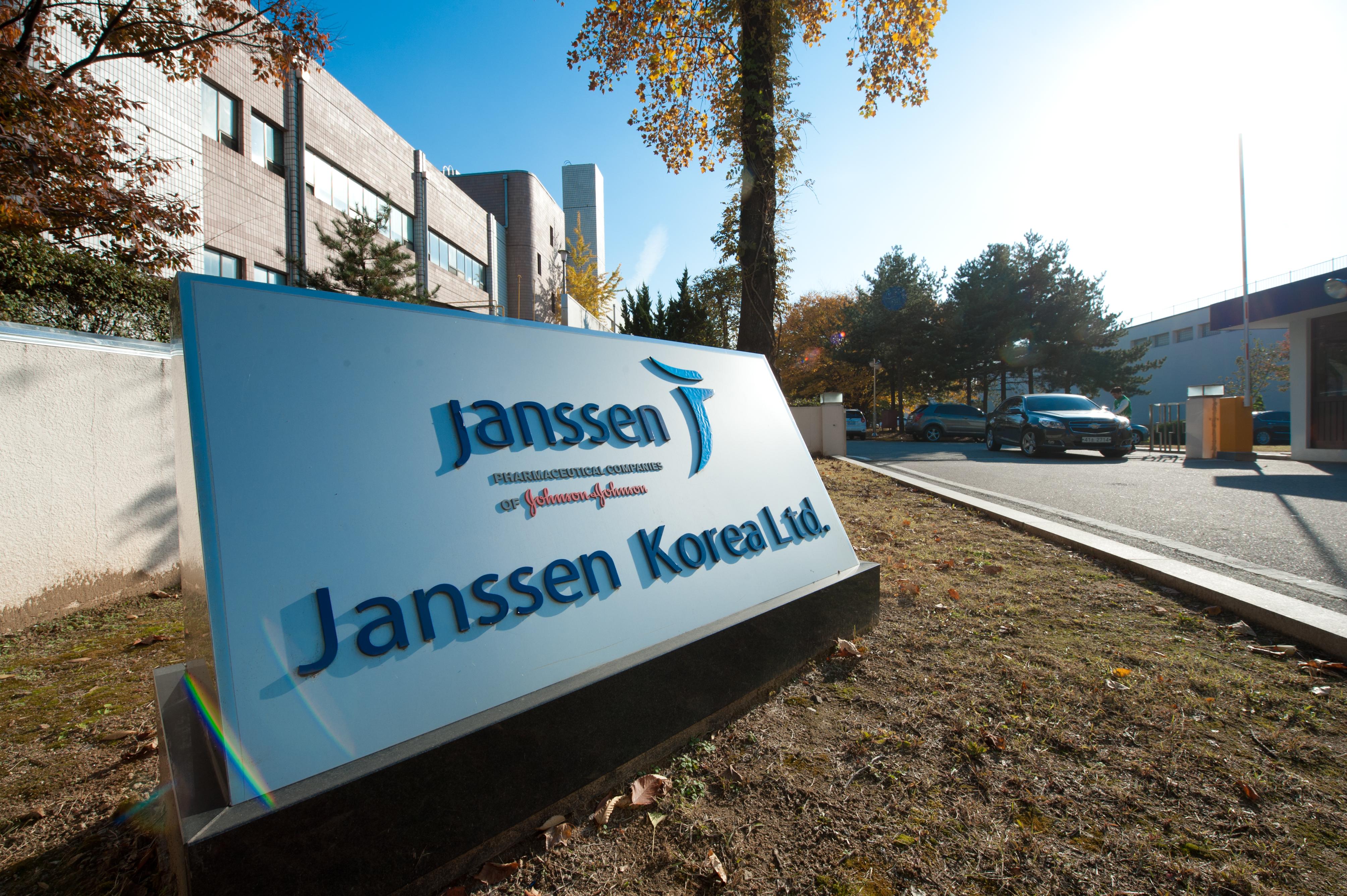 Janssenkorea_factory1
